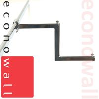 Stepped Arm (Back Bar Fit) For Twin Slot System - Pack of 25